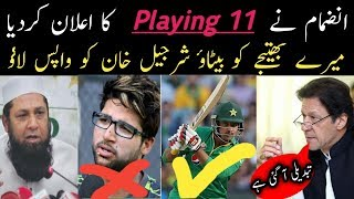 Inzamam Announce Playing 11 vs South africa || Pak 3rd Odi playing 11 vs Sa 2019 ! Pak vs Sa 3rd odi
