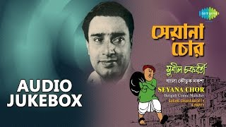 Bengali Comedy By Sushil Chakraborty & Party   Bengali Comedy Sketches   Audio Jukebox