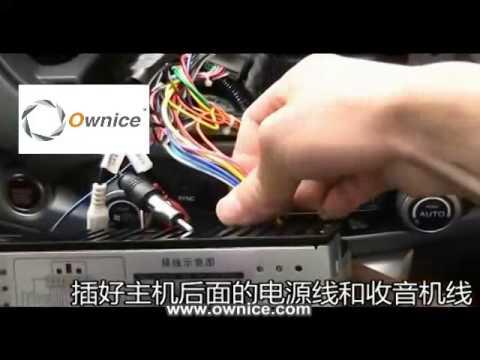 How to install the Car DVD Player GPS navigation for Honda 2012 CRV   www ownice com