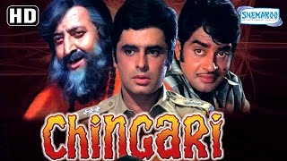 Chingari (HD) - Sanjay Khan | Leena Chandavarkar - Hindi Full Movie - With Eng Subtitles