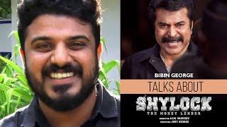 Bibin George Talks About Shylock | Mammootty | Ajai Vasudev | Joby George