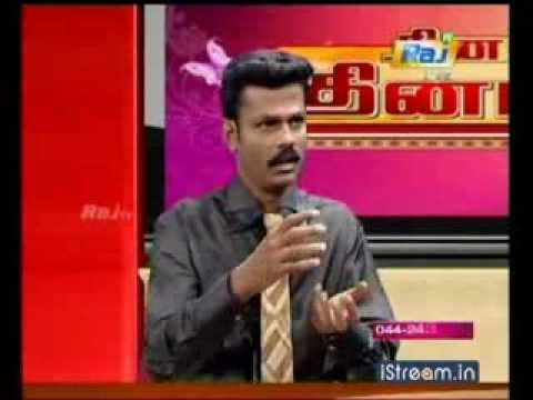 Paul Susheel on Graphology for RAJ TV