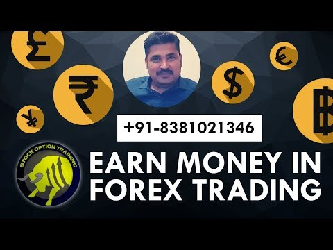 How to make money in Forex Market and currency trading?
