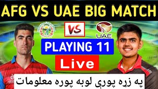 AFG U19 Vs UAE U19 Match Live Streaming and Playing 11 In Pashto || ICC U19 world cup 2020