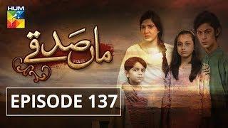 Maa Sadqey Episode #137 HUM TV Drama 1 August 2018