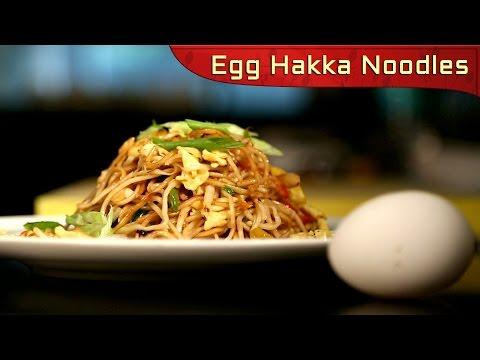 Egg Hakka Noodle | Chinese Hakka Noddles