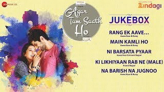 Agar Tum Saath Ho - Full Audio Jukebox | Ritu Barmecha & Hitesh Bharadwaj | Anand Bajpai