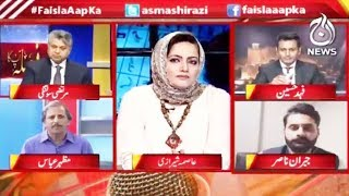 Faisla Aapka - 20 June 2018   Aaj News