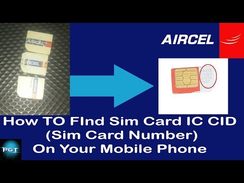 How to find Aircel SIM ICCID number or Sim Serial number and UPC code Generation Methods | Tamil |