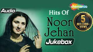 Hits Of Noor Jehan - Audio Jukebox - Evergreen Hit Songs - Melody Queen Noor Jehan