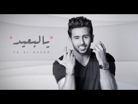 Xxx Mp4 فؤاد عبدالواحد يالبعيد حصرياً 2018 3gp Sex