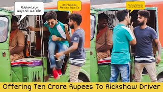Offering Rickshaw Drivers 10 Crore Rupees for Dropping Me - IB @P 4 Pakao  | Prank in Pakistan