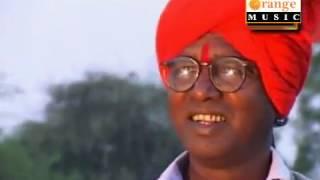 Navi Disha || Tukaram Maharaj Pandhurna || Banjara Thali Bhajan Video
