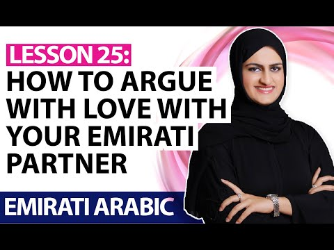 lesson 25, How to argue with love with your Emirati partner in Emirati dialect?