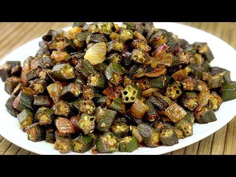 इस खास  तरीके से बनायें भिंडी की स्वादिष्ट चटपटी सब्ज़ी | Bhindi Ki Sabzi Recipe In Hindi Okra Sabzi