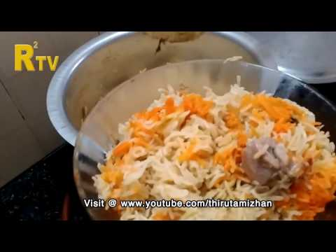 Making Muslim Chicken Biryani in Tamil | ThiruTamizhan
