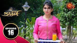 Nandhini - நந்தினி   Episode 16   Sun TV Serial   Hit Tamil Serial