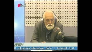 """""""ხაზის რადიო""""  01.10.14 გოდერძი ჩოხელი-60"""