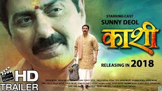 Kaashi Teaser | Fan Made Trailer | Sunny Deol Action Movie | Bollywood Upcoming Movies