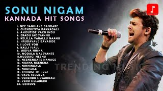 Sonu Nigam Hits Kannada Songs | Kannada Super Hit Songs | Top20 Kannada Melody Songs | Kannada Music