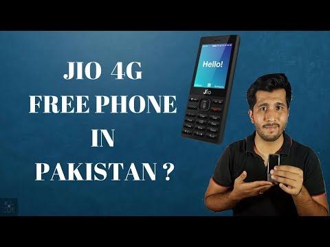 JIO 4G Free Phone in Pakistan ?  Yeh bhi sahi hai Boss !!