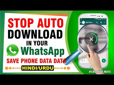 How to stop media from auto downloading in WhatsApp in hindi