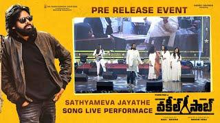 Sathyameva Jayathe Song Live Performance - Vakeel Saab Pre Release Event | Pawan Kalyan