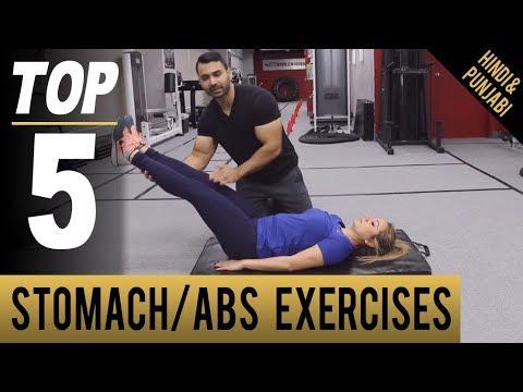 Top 5 BEGINNERS STOMACH/ABS EXERCISES! (Hindi / Punjabi)