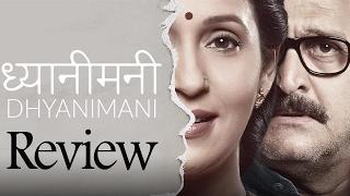 Dhyanimani (2017) Marathi Full Movie Review | Mahesh Manjrekar & Ashvini Bhave