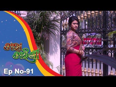 Xxx Mp4 Tara Tarini Full Ep 91 19th Feb 2018 Odia Serial TarangTV 3gp Sex