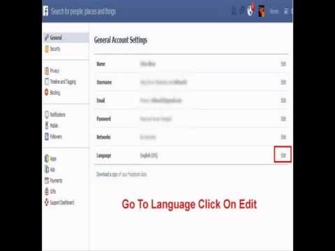 How To Remove Facebook Graph Search.avi