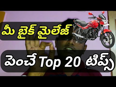 Xxx Mp4 How To Increase Motorcycle Mileage To 100 Tips To Increase Your Bikes Mileage Neelu Arts 3gp Sex