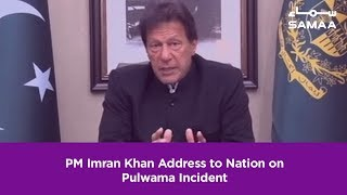 PM Imran Khan Address to Nation on Pulwama Incident | 19 February, 2019