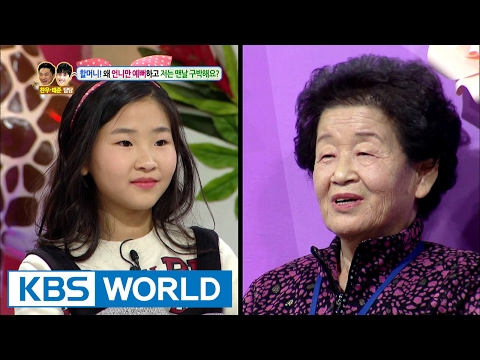 Why are you always mean to me, grandma? [Hello Counselor / 2017.02.13]