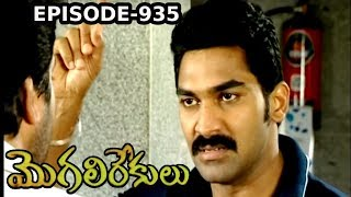 Episode 935 | 18-09-2019 | MogaliRekulu Telugu Daily Serial | Srikanth Entertainments | Loud Speaker