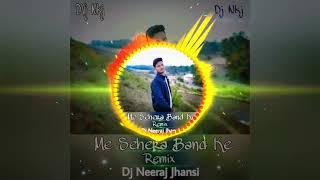 Dj Neeraj Jhansi Mp3 Song Download - Mr-Jatt Com