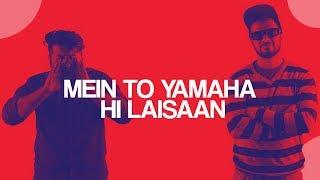 Episode 38 | Mein To Yamaha Hi Laisaan | The JoBhi Show