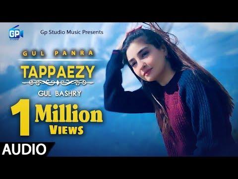 Xxx Mp4 Gul Panra Pashto New Song 2019 Tappaezy Gul Bashre Rasha Pashto Song Tappy Pashto 2020 Songs 3gp Sex