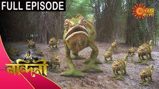 Nandini - Episode 306 | 21 Sep 2020 | Sun Bangla TV Serial | Bengali Serial