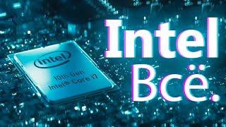 INTEL ПРОИГРАЛА AMD в 2020?!?! #intel #rtx #amd а