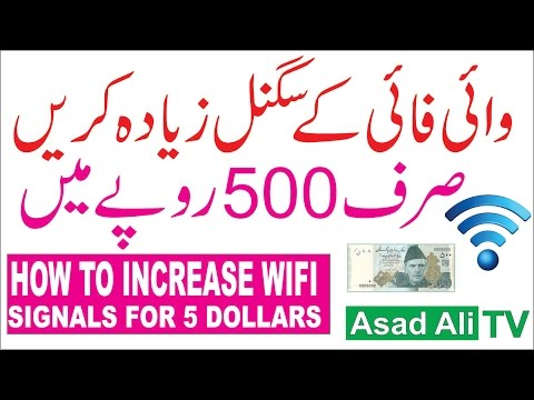 How To Increase Your Home WiFi Signal Strength Only for 5 Dollars (Urdu/Hindi)