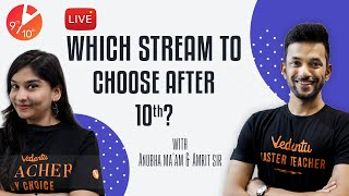 Which Stream to Choose After 10th? 🤔 | How to Select Best Stream After 10th | Vedantu Class 9 and 10
