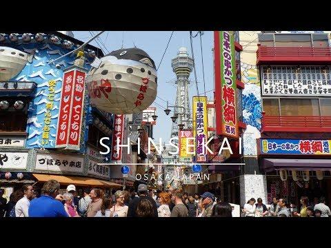Japan, Osaka - Shinsekai (2018)