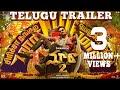 Maari 2 Trailer Telugu Dhanush Balaji Mohan Yuvan Shankar Raja Dialogues Lyrics Samrat mp3