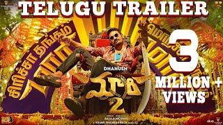 Maari 2 Trailer (Telugu) - Dhanush   Balaji Mohan   Yuvan Shankar Raja   Dialogues, Lyrics - Samrat