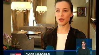 თბილისში, თაბუკაშვილის ქუჩაზე ახალი სასტუმრო გაიხსნება