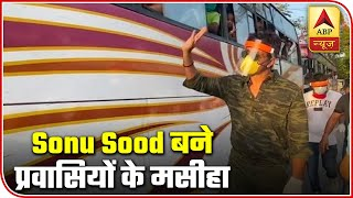 Mumbai: Actor Sonu Sood Helping Migrants Reach Home | ABP News