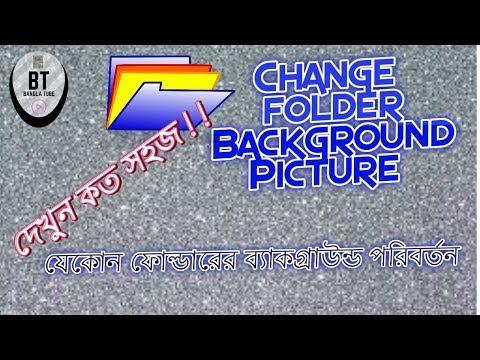 How to change folder background! Change any folder icon background! Windows Xp, 7, 8 10 or more