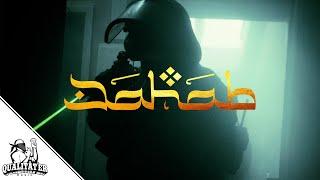 DAHAB x RAMO x KILOMATIK - KEINE GEGNER (OFFICIAL QUALITÄTER VIDEO)