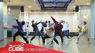 """PENTAGON - """"Shine"""" (Video Latihan Koreografi)"""
